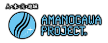Amanogawa Project